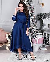Роскошное платье с укороченным кружевным подолом – прекрасный вариант для торжественного мероприятия р-р 48-54