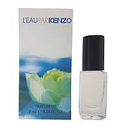 Kenzo L'Eau Par Kenzo - Parfum oil 7ml