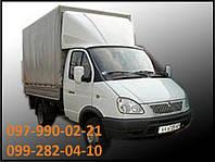 Перевозка мебели с грузчиками Днепропетровск