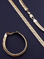 Цепь+Браслет 'XUPING' (позолота 18к) - комплект ювелирной женской бижутерии