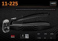 Щипцы для соединительных муфт топливопроводов 220 мм., NEO 11-225
