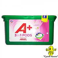 Капсули для прання ARIEL 3in1 Fresh Sensation (38капс)  - CM01820