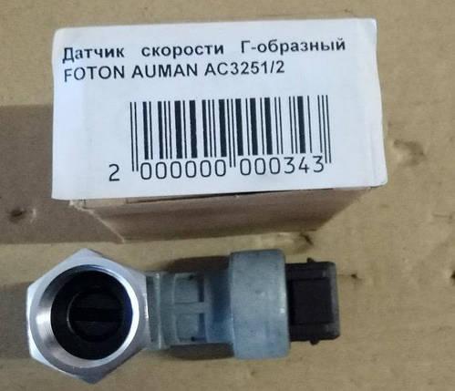 Датчик скорости FOTON 3251/2 (Фото 3251/2), фото 2