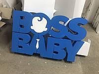 Надпись Baby Boss Ширина 100см