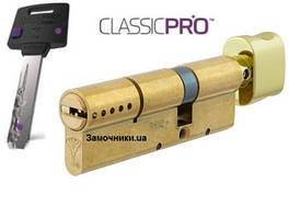 Цилиндр Mul-T-Lock ClassicPro 66 мм.(33х33) латунь с поворотником