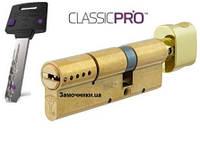 Цилиндр Mul-T-Lock ClassicPro 110 мм.(65х45) латунь с поворотником