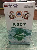 Хладон Фреон R-507 11,3 кг Ice Loong (Китай)