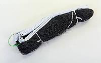 Сітка для великого тенісу з металевим тросом 12.8 х 0.95 м ZELART Нейлон Чорний (С-3008)