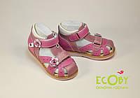 Сандали ортопедические Екоби (ECOBY) #005, фото 1