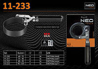 Съемник масляного фильтра 95 - 111мм., NEO 11-233
