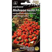 """Семена клубники """"Медовое лето"""" F1 (0,01 г) от Agromaksi seeds"""
