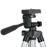 """Штатив для лазерного уровня 280-650 мм, резьба 1/4"""" INTERTOOL MT-3049, фото 7"""