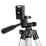 """Штатив для лазерного уровня 280-650 мм, резьба 1/4"""" INTERTOOL MT-3049, фото 8"""