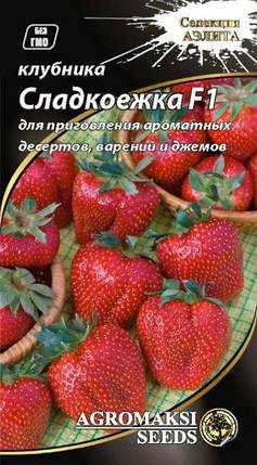 """Семена клубники """"Сладкоежка"""" F1 (0,01 г) от Agromaksi seeds, фото 2"""