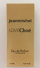 Женские мини духи jeanmishel Love Choe 10ml опт