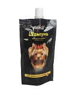Шампунь Animall Енімал для собак породи Йоркширський тер'єр 100 мл