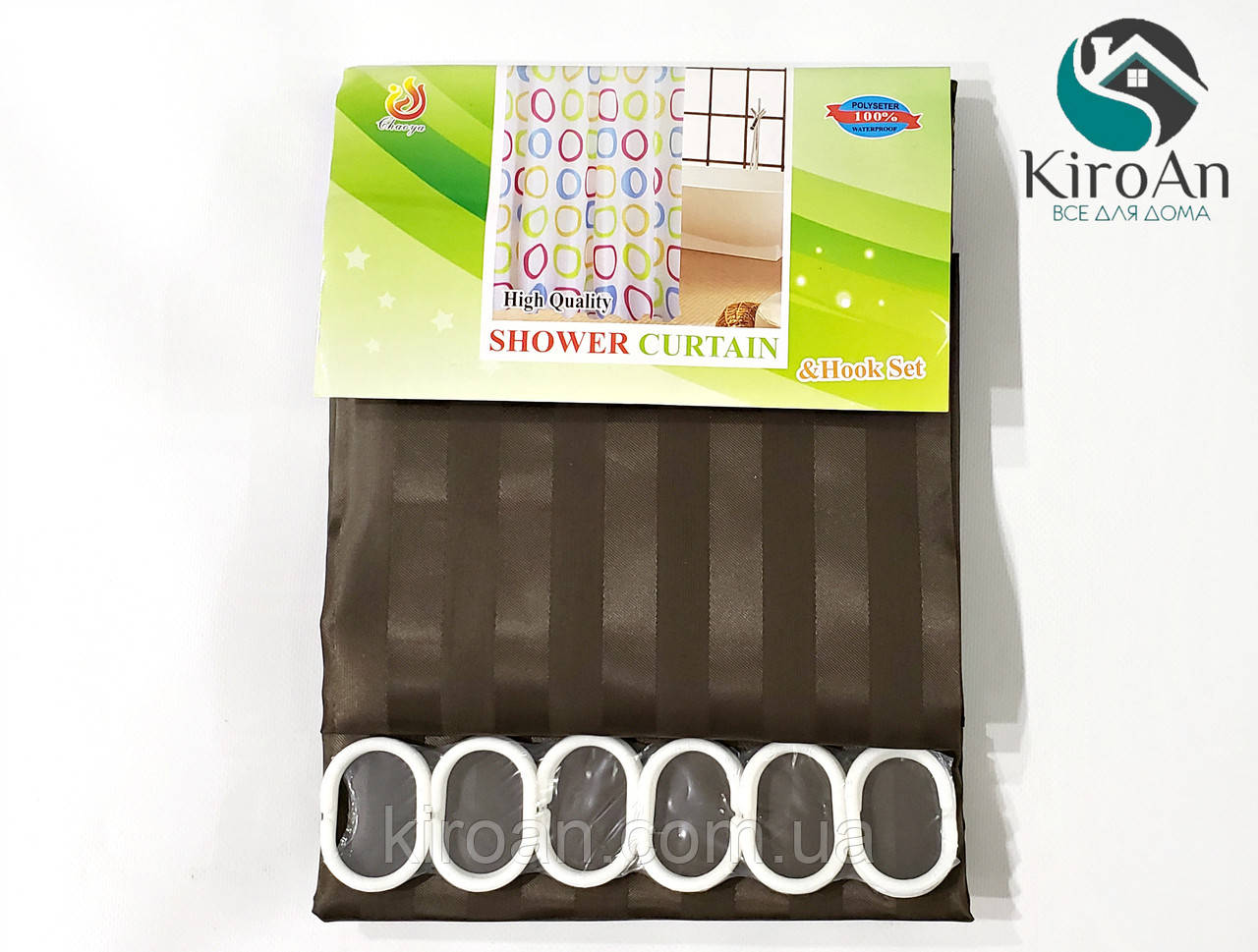 Однотонная коричневая шторка для ванной/душа (полоса)