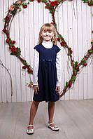 """Детский трикотажный cарафан-платье 116-134 р. """"Сказочная Ева"""""""
