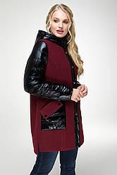 Женская куртка-пальто в 5ти цветах Астана размер 48-54