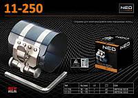 Оправка поршневых колец  50-125 мм.,  NEO 11-250