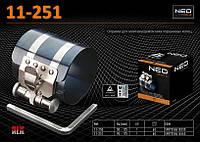 Оправка поршневых колец  90-175 мм.,  NEO 11-251
