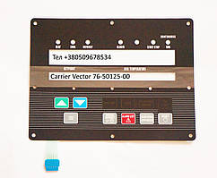Клавиатура carrier vector 76-50125-00