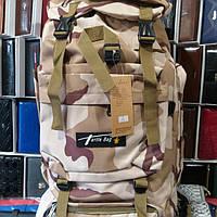 Рюкзак комуфляжный на 70 литров, фото 1