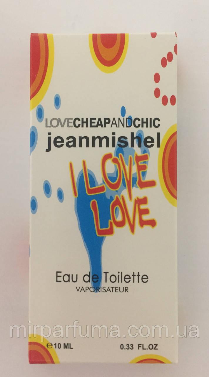 Парфюм миниатюра 10ml jeanmishel Love Hypnose Woman опт