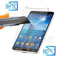 Защитное стекло для экрана Samsung Galaxy Note 3 n9000 твердость 9H, 2.5D (tempered glass)