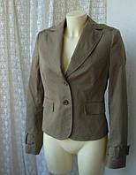 Пиджак жакет женский офисный хлопок Mexx р.46-48
