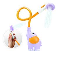 Игрушка-душ для ванной Yookidoo Слоник сиреневый