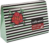 Cafe mimi Подарочный набор Органической косметики Нежная кожа рук ( крем +маска + скраб )