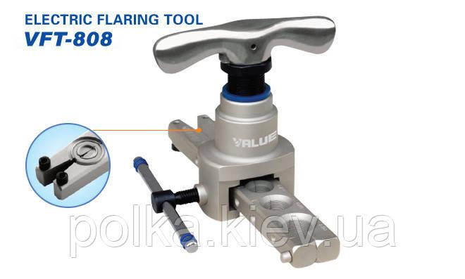 Набор Вальцовка Value VFT 808 I-N (1/4-3/4)