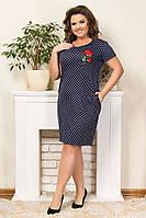 Платье женское лето большой размер оптом