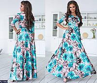Красивое элегантное платье в пол раз. 42,44,46