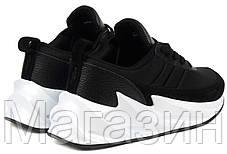 Мужские кроссовки Sharks Black / White в стиле Адидас Шарк Акулы черные с белым, фото 3