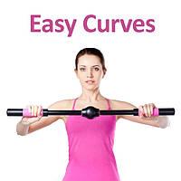 Easy Curves (Изи Кервс) - тренажер для груди