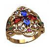 Золотое кольцо - Роксолана