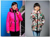 Дитячі куртки для дівчаток весна, фото 1