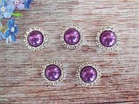 Полужемчуг в стразовой оправе, 15 мм, цвет фиолетовый