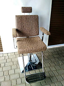 Кресло парикмахерское для barbershop Самуэль Коричневое (Frizel TM)