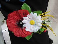Пояс женский с цветами