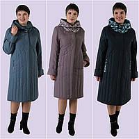 8cf088aa23e Пальто демисезонные больших размеров 60 в категории плащи женские в ...