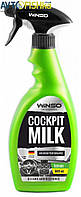 Молочко-поліроль для панелі авто / Молочко-полироль для панели приборов WINSO Cockpit Milk LEMON 500 мл