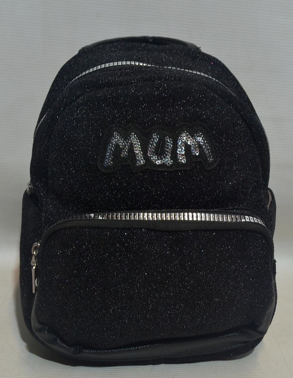 e639df4d7dda Купить Стильный женский городской рюкзак