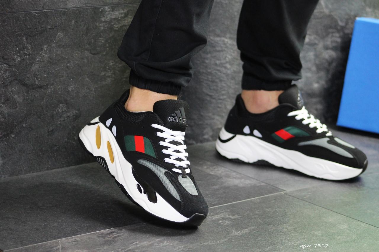 Модные кроссовки Adidas x Yeezy Boost 700 OG (реплика)