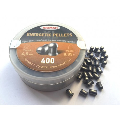 Пули Люман Energetic pellets 0,85г. / 400 шт.