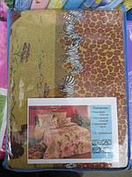 Постельное белье полуторное  Инесс леопардовое