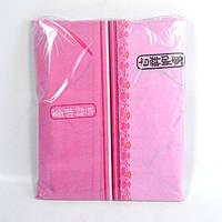 Постельное белье полуторное Инесс розовая абстракция