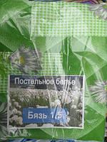Постельное  полуторное белье на зеленом цветы
